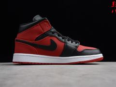 Air Jordan 1 Mid 小禁穿